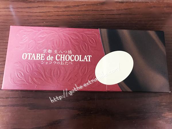 ショコラのおたべ 箱