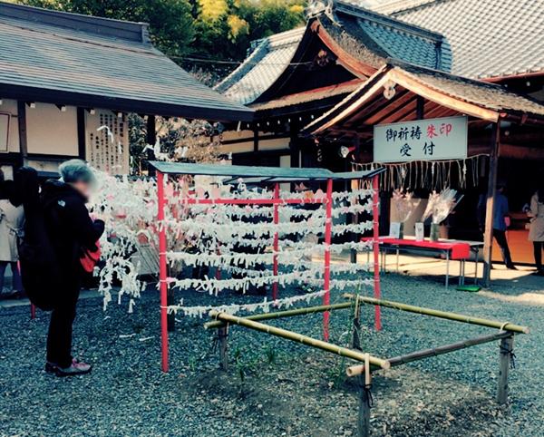 平野神社 御朱印 受け取り所