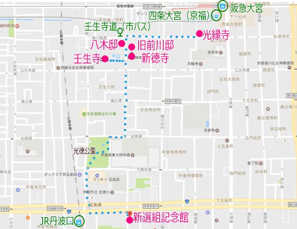 八木邸・壬生寺付近