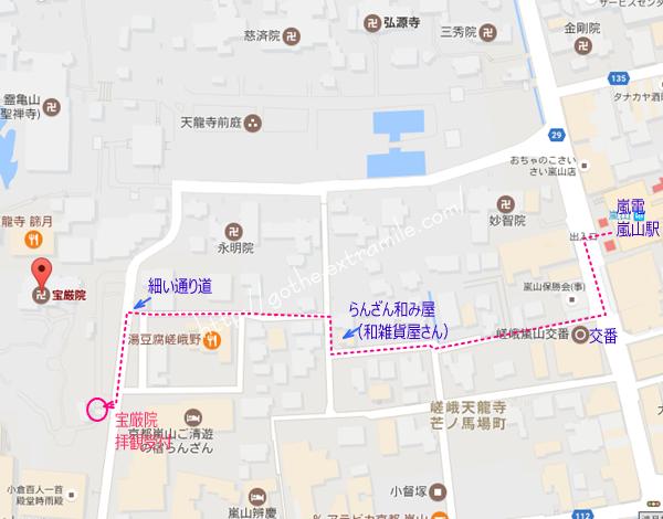 宝厳院 アクセスマップ
