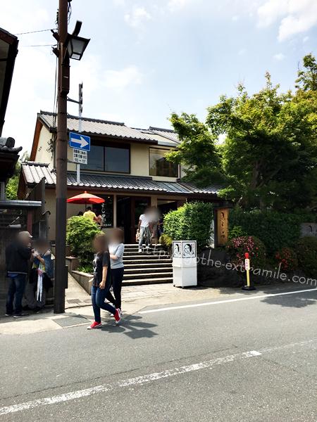よーじやカフェ 嵯峨嵐山店