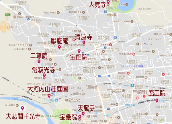 嵐山の紅葉マップ