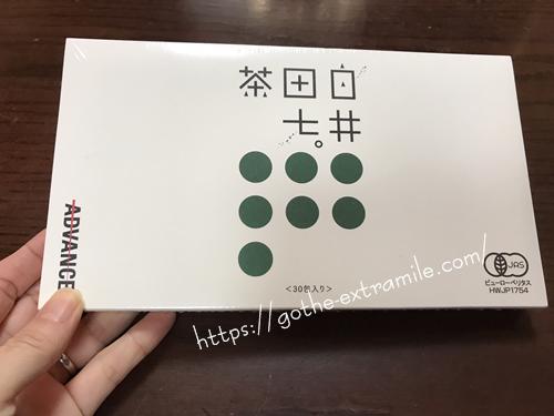 白井田七茶 口コミ
