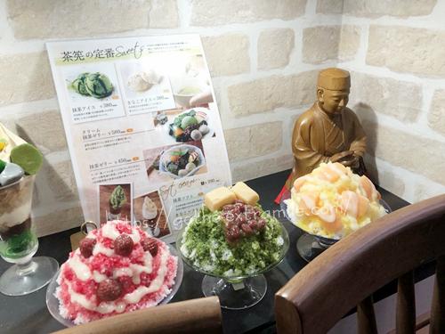 京都茶筅 店頭風景