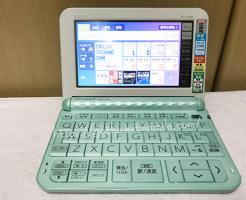 カシオ 電子辞書 EXword
