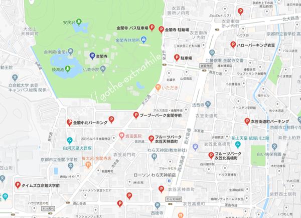 金閣寺周辺駐車場
