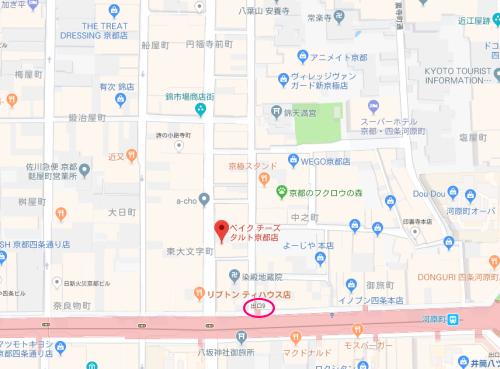 ベイクチーズタルト 京都寺町
