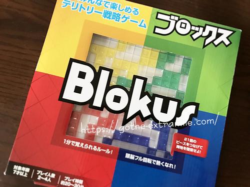 ブロックス ゲーム 遊ぶ